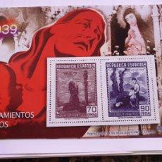 Timbres: GUERRA CIVIL ESPAÑOLA EN SELLOS DE CORREOS EL MUNDO. Lote 205855918