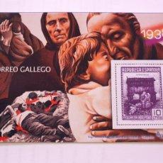 Timbres: GUERRA CIVIL ESPAÑOLA EN SELLOS DE CORREOS EL MUNDO. Lote 205858885