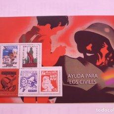 Timbres: GUERRA CIVIL ESPAÑOLA EN SELLOS DE CORREOS EL MUNDO. Lote 205859425