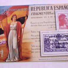 Timbres: GUERRA CIVIL ESPAÑOLA EN SELLOS DE CORREOS EL MUNDO. Lote 205859582
