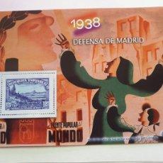 Sellos: GUERRA CIVIL ESPAÑOLA EN SELLOS DE CORREOS EL MUNDO. Lote 205860232