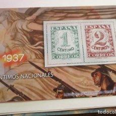 Sellos: GUERRA CIVIL ESPAÑOLA EN SELLOS DE CORREOS EL MUNDO. Lote 205860313