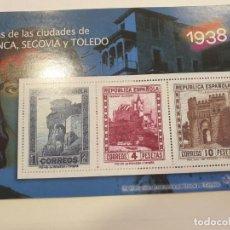 Sellos: GUERRA CIVIL ESPAÑOLA EN SELLOS DE CORREOS EL MUNDO. Lote 205860400