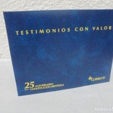 Sellos: TESTIMONIOS CON VALOR. 25 ANIVERSARIO DE LA CONSTITUCION ESPAÑOLA. CORREOS. SELLOS. LIBRO COMPLETO.. Lote 206841935