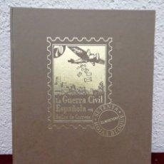 Sellos: LA GUERRA CIVIL ESPAÑOLA EN SELLOS. EL MUNDO. Lote 210325536