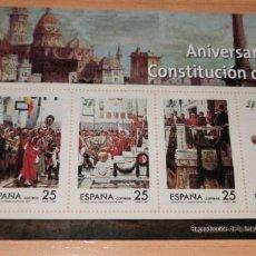 Sellos: LOS SELLOS, BILLETES E ICONOS DE LA DEMOCRACIA EL MUNDO ANIVERSARIO DE LA CONSTITUCIÓNDE DE CADIZ. Lote 211647930