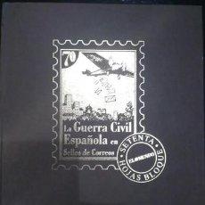 Sellos: ALBUM LA GUERRA CIVIL ESPAÑOLA EN SELLOS DE CORREOS COLECCION COMPLETA. Lote 212117493