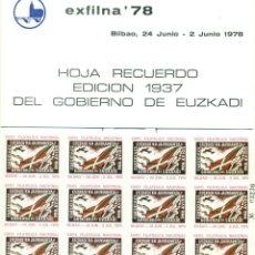 Sellos: EXFILNA 78 HOJA RECUERDO EDICION 1937 DEL GOBIERNO VASCO. Lote 222689632