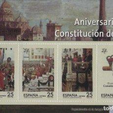Timbres: REPRODUCCIÓN HOJA BLOQUE ANIVERSARIO DE LA CONSTITUCIÓN DE CÁDIZ. EL MUNDO. SELLO-519 ,2. Lote 213771516