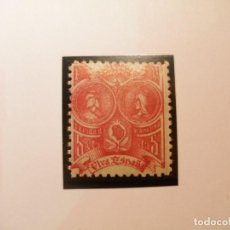 Selos: SELLO VIÑETA - REYES CATÓLICOS - VIVA ESPAÑA - CARIDAD GRANADINA. Lote 214202653