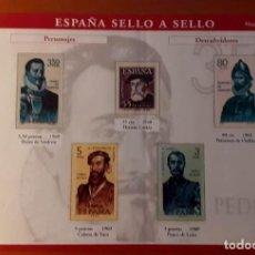 Sellos: REPRODUCCIÓN ESPAÑA SELLO A SELLO. HOJA P-07. Lote 214811917