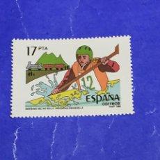 Selos: ESPAÑA REPRODUCCIÓN Z19. Lote 215790027
