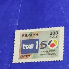 Francobolli: ESPAÑA REPRODUCCIÓN Z50. Lote 215799778