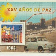 Timbres: HOJITA ESPAÑA- REPRODUCIONES AUTORIZADAS. Lote 217499028