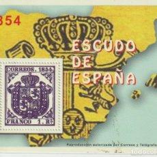 Timbres: HOJITA ESPAÑA- REPRODUCIONES AUTORIZADAS. Lote 217499083