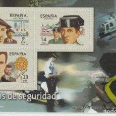 Sellos: HOJITA ESPAÑA- REPRODUCIONES AUTORIZADAS. Lote 217499103