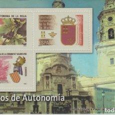Sellos: HOJITA ESPAÑA- REPRODUCIONES AUTORIZADAS. Lote 217499136