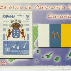 Sellos: HOJITA ESPAÑA- REPRODUCIONES AUTORIZADAS. Lote 217499155