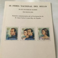 Sellos: IX FERIA NACIONAL SELLO- CARTULINA. Lote 218106410