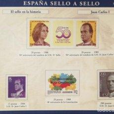 Sellos: HOJA H-15 ESPAÑA SELLO A SELLO - COLECCION EL PAIS AÑO 2003 - HISTORIA JUAN CARLOS I. Lote 221294983