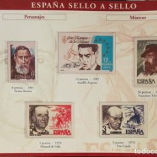 Sellos: HOJA P-11 ESPAÑA SELLO A SELLO - COLECCION EL PAIS AÑO 2003 - PERSONAJES MUSICOS. Lote 221301291