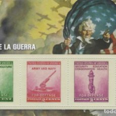 Sellos: REPRODUCCIÓN HOJA BLOQUE A FAVOR DE LA GUERRA. 70 ANIV. II GUERRA MUNDIAL. SELLO-653. Lote 222463495