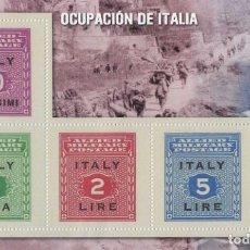 Sellos: REPRODUCCIÓN HOJA BLOQUE OCUPACIÓN DE ITALIA. 70 ANIV II GUERRA MUNDIAL SELLO-658. Lote 222465716
