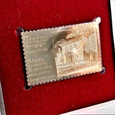 Sellos: SELLO DE ORO 22.KT. TOURO SYNAGOGUE AMERICAS FIRST SYNAGOGUE 1982 - 40 X 25.MM. Lote 237354465