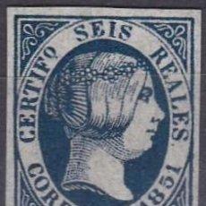Francobolli: EDIFIL ESPAÑA Nº 10* ( REPRODUCION -FALSO FILATELICO ). Lote 224708143