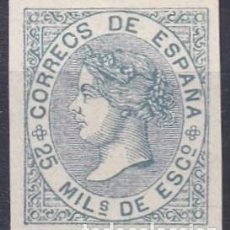 Francobolli: EDIFIL ESPAÑA Nº 97* ( REPRODUCION -FALSO FILATELICO ). Lote 224709708