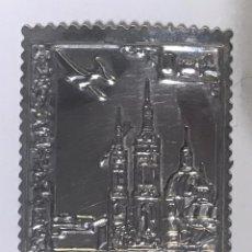 Sellos: SELLO DE PLATA DE LA BASILICA DEL PILAR - ZARAGOZA. Lote 228372375