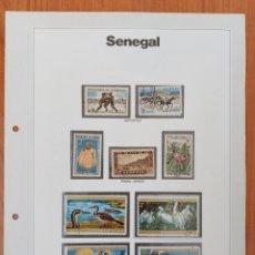 Sellos: SELLOS DEL MUNDO - LÁMINA- SENEGAL. Lote 228424120