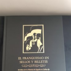 Sellos: EL FRANQUISMO EN SELLOS Y BILLETES.EL MUNDO.2006-CON SOBRES SIN ABRIR.. Lote 232294575