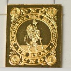 Sellos: SELLO REPRODUCCIÓN - 1 REAL DE LA REPÚBLICA DE PARAGUAY (1870) DE PLATA 925 BAÑADO EN ORO. Lote 236897865