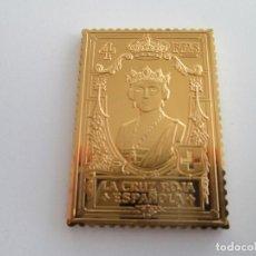 Sellos: COLECCION LA CASA DE BORBON * SELLO DE PLATA VICTORIA EUGENIA * PLATA 925. Lote 239891590