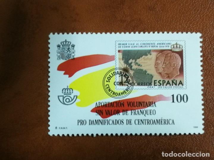 VIÑETA PRODANMIFICADOS DE CENTROAMERICA (Filatelia - Sellos - Reproducciones)