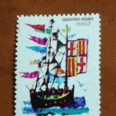 Sellos: VIÑETA FIESTAS DE LA MERCED BARCELONA 1962. Lote 240114610