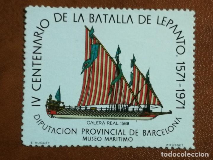 VIÑETA IV CENTENARIO DE LA BATALLA DE LEPANTO MUSEO MARITIMO DE BARCELONA (Filatelia - Sellos - Reproducciones)