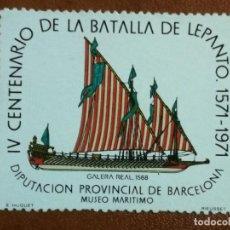 Sellos: VIÑETA IV CENTENARIO DE LA BATALLA DE LEPANTO MUSEO MARITIMO DE BARCELONA. Lote 240114835