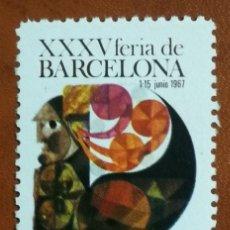 Sellos: VIÑETA XXXV FERIA DE BARCELONA. Lote 240115160