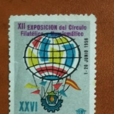 Sellos: VIÑETA XXVI FERIA DE BARCELONA 1958. Lote 240115300
