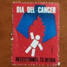 Sellos: VIÑETA DIA DEL CANCER NECESITAMOS TU AYUDA. Lote 240116180