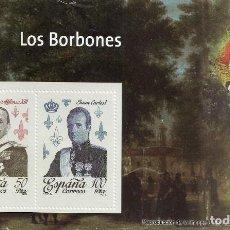 Francobolli: LOS BORBONES - REPRODUCCIÓN. Lote 242002330