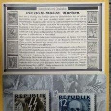 Sellos: COLECCIONABLES CON HISTORIA - LAS MARCAS BLITZ/ MASK.. Lote 252384365