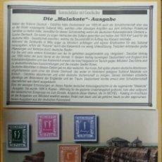 Sellos: COLECCIONABLES CON HISTORIA - LA EDICIÓN MALAKOTE.. Lote 252385765