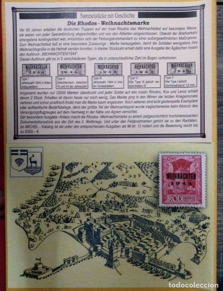 COLECCIONABLES CON HISTORIA - EL SELLO NAVIDEÑO DE RODAS. (Filatelia - Sellos - Reproducciones)