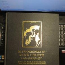 Sellos: EL FRANQUISMO EN SELLOS Y BILLETES. ALBUM COMPLETO. 80 HOJAS BLOQUES Y 52 BILLETES. Lote 257685615