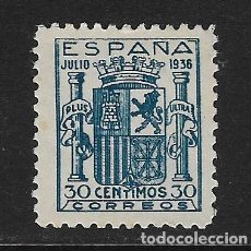 Sellos: ESPAÑA - FALSO. EDIFIL Nº 801F NUEVO Y DEFECTUOSO. Lote 260430825