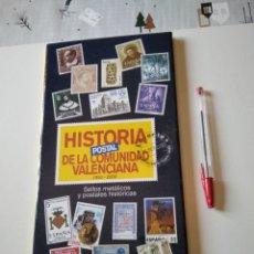 Sellos: HISTORIA POSTAL DE LA COMUNIDAD VALENCIANA 1850-2000 REPRODUCCIÓN DE SELLOS EN METAL. Lote 260812800