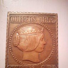 Sellos: SELLO CORREOS 1853 BRONCE. Lote 261626525